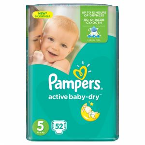 PAMPERS PELENE junior 5 Jumbo pack 11-18 kg 52 KOMADA