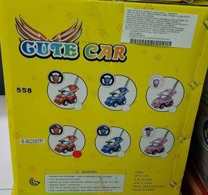 GURALICA 2U1 UE-BC557P